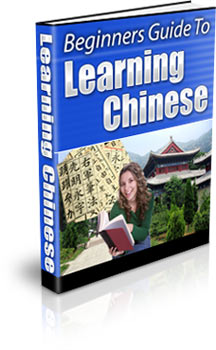 Beginner´s Guide to Learning Chinese